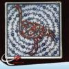 Dini Figürlü Magnet (Hat)