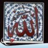 Dini Figürlü Magnet ﷲ