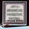 Nazar Ayeti Magnet